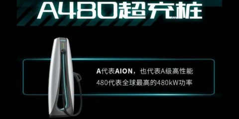 China's GAC Aion officially unveils 480kW ultra fast EV charger