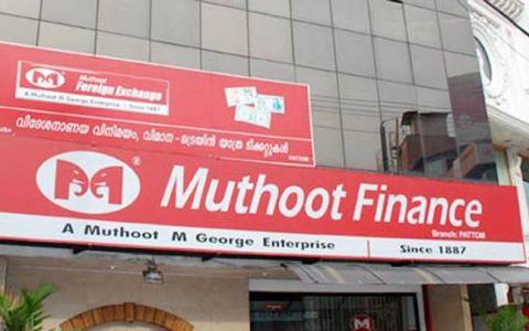Ashwani Gujral: BUY JSPL, Muthoot Finance, Prestige Estate, Varroc Engineering and Motherson Sumi