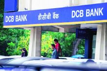 DCB Bank Stock Recommendation by Epic Research - Target 225 SL 150