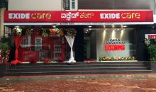 Mitesh Thakkar: BUY Concor, BEL, Exide; SELL Bharti Infratel