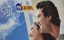 Ashwani Gujral Trading Calls Evaluation for CIPLA, Sun Pharma, Britannia, Bajaj Finance and LIC Housing