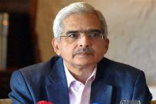 RBI Delays Rate Cut Amid Coronavirus Panic