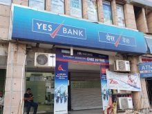 Yes Bank Lower Circuit: SEBI Checking Role of Brokers in Stock Decline