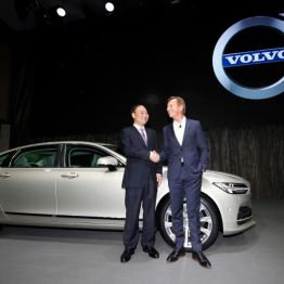 Volvo and Geely plan to merge their ICE and hybrid motor production