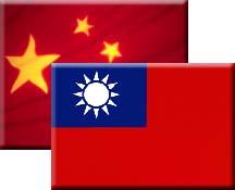 Taipei & China