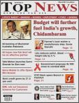 Subscribe to Print Edition - March First Edition