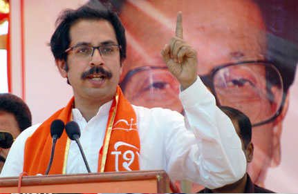 Uddhav Thackeray | TopNewsuddhav thackeray