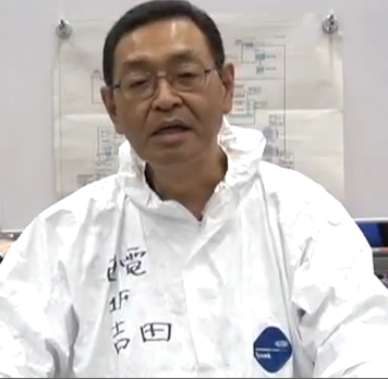 Ex Japan's Fukushima nuke plant chief suffering from esophageal cancer