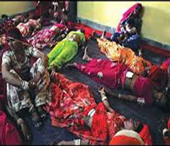 Women lie on hospital floor after sterilisation surgery in UP
