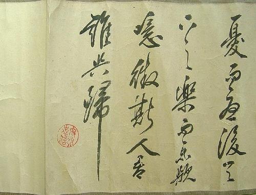 11th century chinese