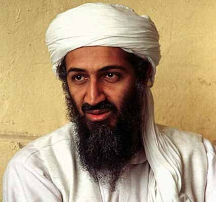 osama bin laden location. osama bin laden location bin