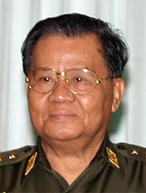 ThanShwe