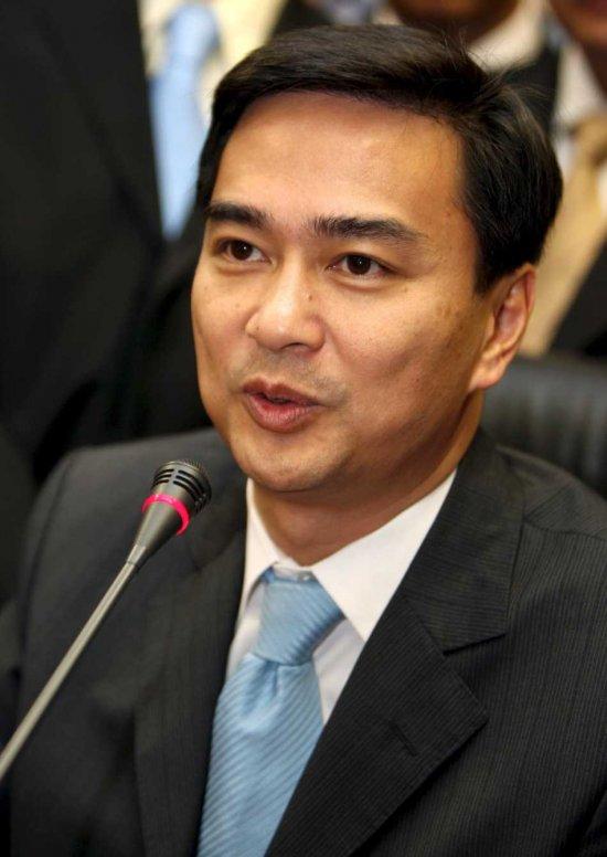 Abhisit Vejjajiva Net Worth