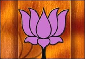 Bjp Election Symbol