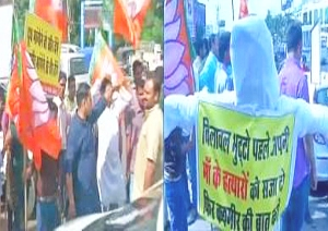 BJYM protests in Bhopal against Bilawal Bhutto's comment on Kashmir