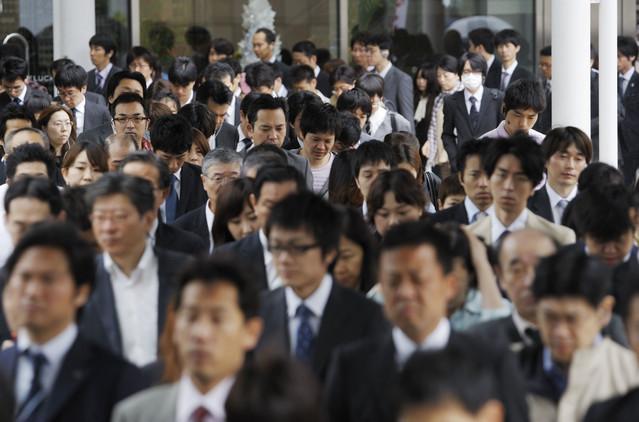 Japan Unemployment Rate: