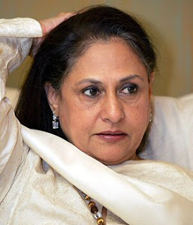 jaya bachchan instagramjaya bachchan young, jaya bachchan height, jaya bachchan wikipedia, jaya bachchan age, jaya bachchan dance, jaya bachchan jaya prada, jaya bachchan instagram, jaya bachchan, jaya bachchan wiki, jaya bachchan and aishwarya, jaya bachchan news, jaya bachchan interview, jaya bachchan and aishwarya rai, jaya bachchan and rekha, jaya bachchan photos, jaya bachchan sister, jaya bachchan happy new year, jaya bachchan family, jaya bachchan net worth, jaya bachchan photo gallery