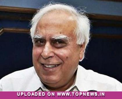Sibal inaugurates first-of-its kind innovation centre