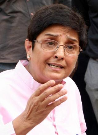 "Kiran Bedi urges ""credible"" people from government to come for dialogue"