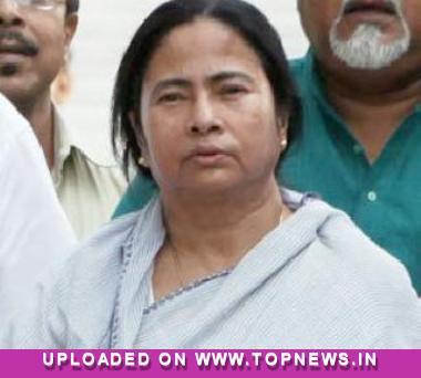 Mamata questions UPA's monitoring system