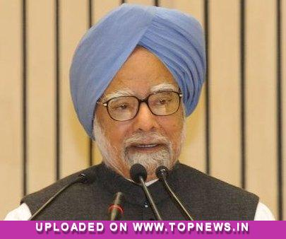 PM Manmohan Singh says India greatly values friendship with China