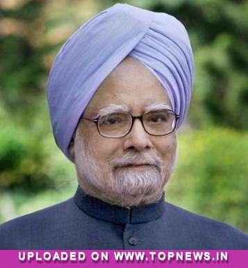 Manmohan Singh meets Brunei ruler in Phnom Penh