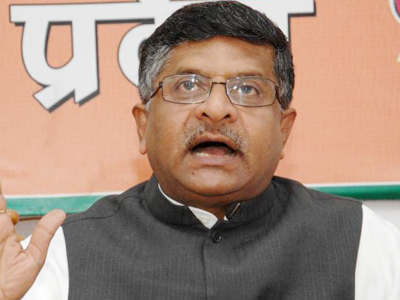 BJP denies support for TMC's no-confidence motion against UPA