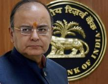 RBI had plans to issue Rs 5,000, Rs 10,000 notes: Jaitley