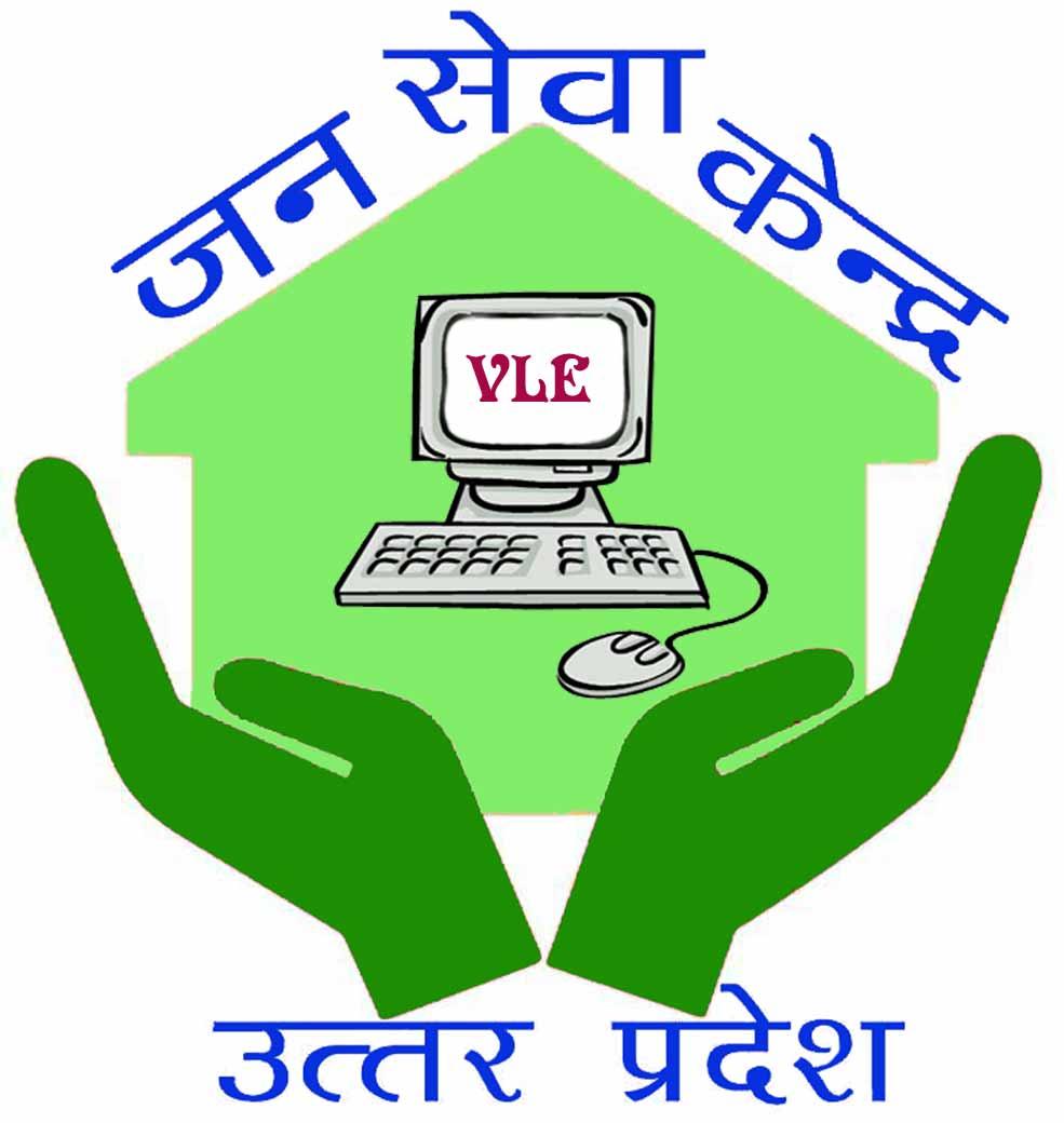 in Uttar Pradesh s Auraiya  Up Police Logo