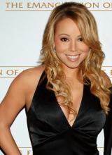 Guess who turned up at Mariah Carey's Las Vegas gig