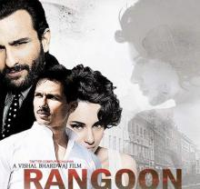 Love, war, deceit: Here's the striking trailer of 'Rangoon'