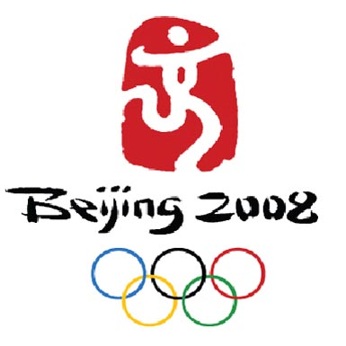 Beijing Olympics official report released