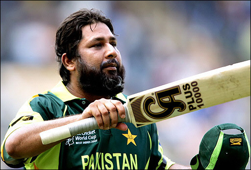 Former Cricket Pakistani Player Inzamam ul Haq