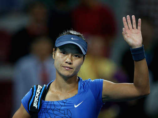 China Open: Li takes revenge over Petrova