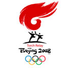 Blue skies in Beijing for 14th day of Olympic competition