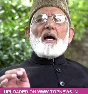Hurriyat calls for shutdown in Kashmir