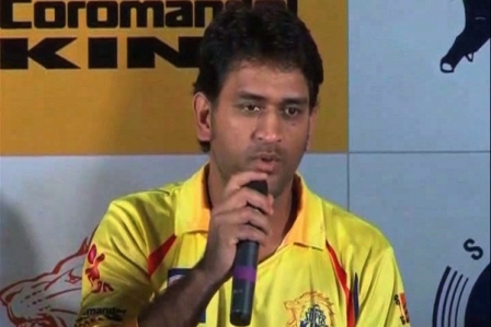MS Dhoni: When Indian skipper got emotional recalling 8 years with Chennai Super