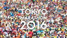 37,000 runners take part in annual Tokyo Marathon 2016