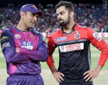 Indian Premier League, Match 35: Royal Challengers Bangalore vs Rising Pune Supe
