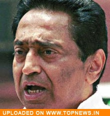 Union Minister of Commerce and Industry Kamal Nath