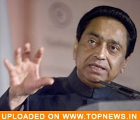 Kamal Nath takes a dig at US financial crisis