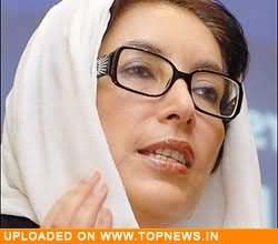 UN probe commission not to determine who killed Benazir