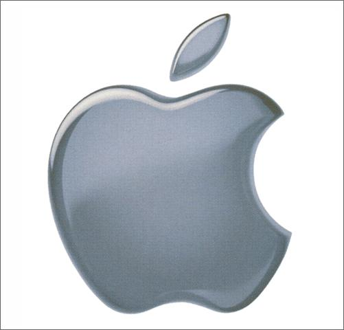Started with borrowed money, Apple becomes world's No. 1 company