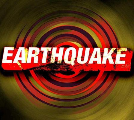Small earthquake rattles Northern California