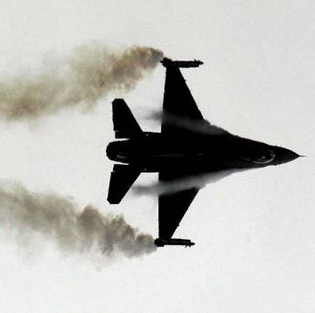 US Air Force believes fighter jet crashed in Gulf