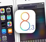 Apple iOS 8.3 will allow users to download free apps, other content without pass