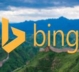 Bing to give boost to mobile-friendly sites in smartphone search results