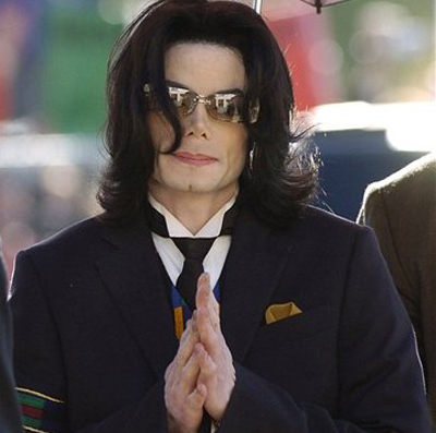 Prosecutors want MJ's medical reports sealed to avoid media leakage