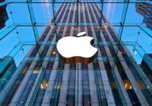 Apple acquires Hyderabad-based machine learning startup