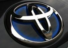 Toyota develops app to start up car from smartphone